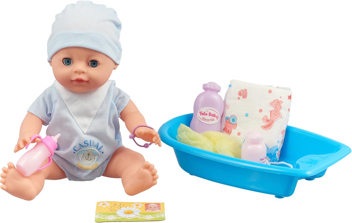 все цены на Lisa Jane Пупс с ванной цвет голубой онлайн
