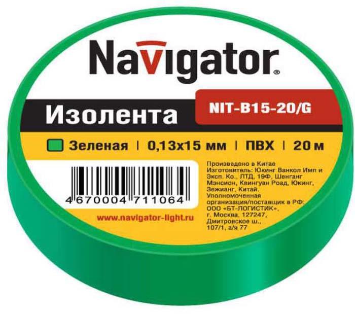 "Изолента ""Navigator"", ПВХ, 15 мм (рулон 20 м), цвет: зеленый. NIT-B15-20/G 17353"
