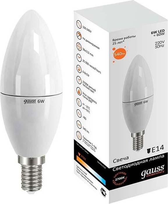Лампа светодиодная Gauss Elementary, свеча, цвет: белый, 6Вт, 2700К, E14, 420лм, 180-240В. 33116 лампа светодиодная gauss ld53126