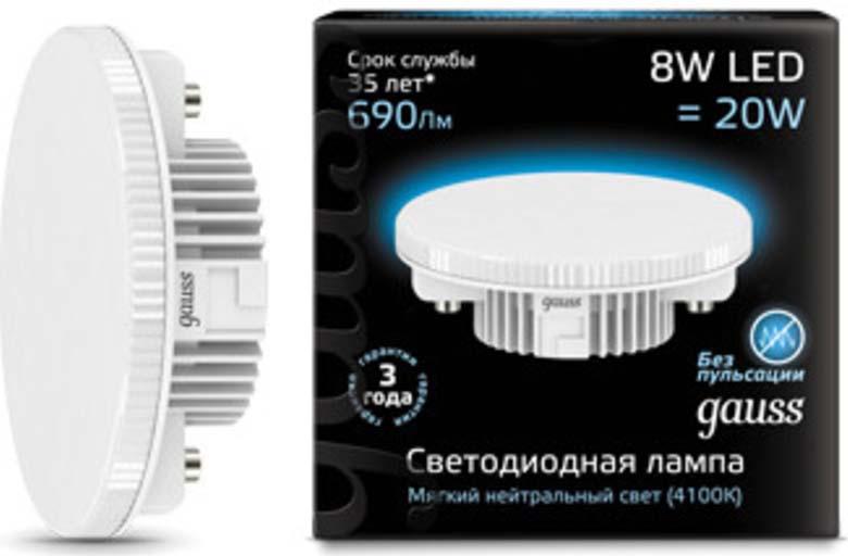 Лампа светодиодная Gauss GX53, таблетка, цвет: белый, 8Вт, 4100К, GX53, 690лм, 150-265В. 108008208 лампа светодиодная gauss ld53126