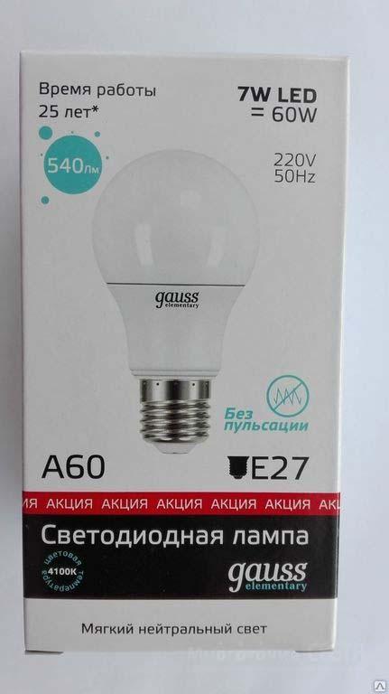 Лампа светодиодная Gauss Elementary, грушевидная, цвет: белый, A60, 7Вт, 4100К, E27, 540лм, 180-240В. 23227A лампа светодиодная gauss ld53126