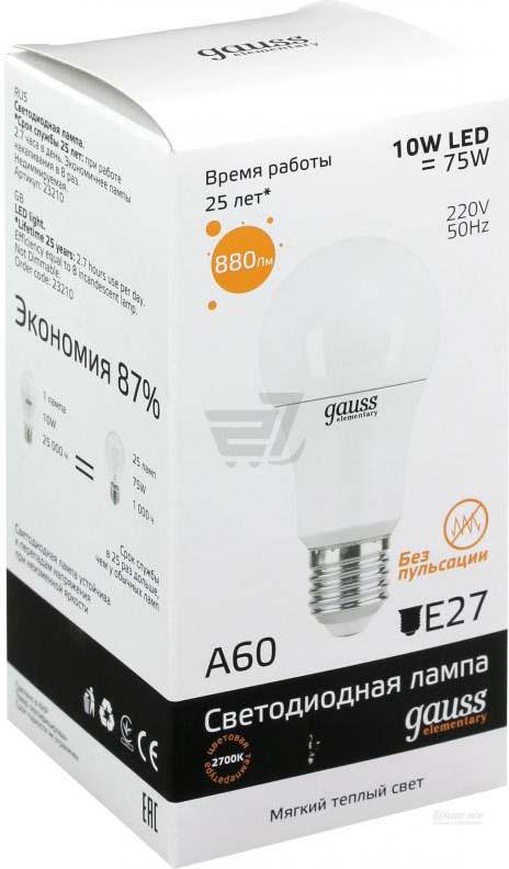 Лампа светодиодная Gauss Elementary, грушевидная, цвет: белый, A60, 10Вт, 2700К, E27, 880лм, 180-240В. 23210 лампа светодиодная gauss ld53126