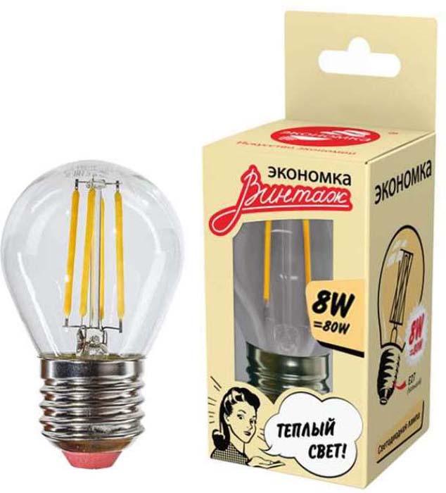 Фото - Лампочка Экономка, Теплый свет 8 Вт, Светодиодная лампа светодиодная led e27 8 5вт 220v 2700к rev