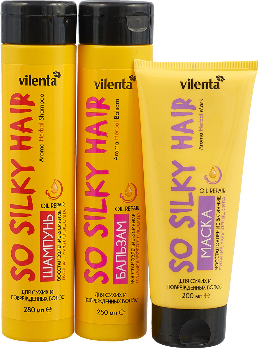 Vilenta Подарочный набор So Silky Hair (шампунь для волос + бальзам для волос + маска для волос), 760 мл шампунь гель vilenta