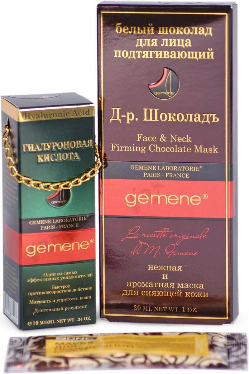 Gemene Набор: Шоколад для лица подтягивающий 4 х 7,5 мл, Гиалуроновая кислота Gemene, 10 мл + Подарок Маска для лица, 15 мл