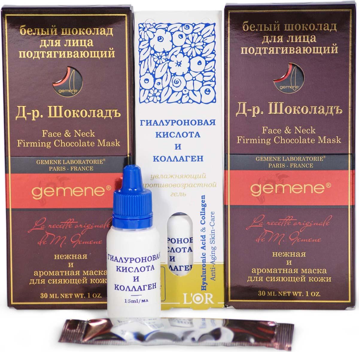 Gemene Набор: Масло косметическое Шоколад для лица подтягивающий, 4 х 7,5 мл, 2 шт, Гиалуроновая кислота и Коллаген L'Or, 15 мл гиалуроновая кислота 12 мл gemene