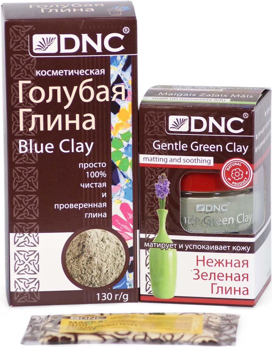DNC Набор: Нежная Зеленая Глина, 50 мл, Глина голубая, 130 г + Подарок Маска для лица, 15 мл для кожи микроэлементы