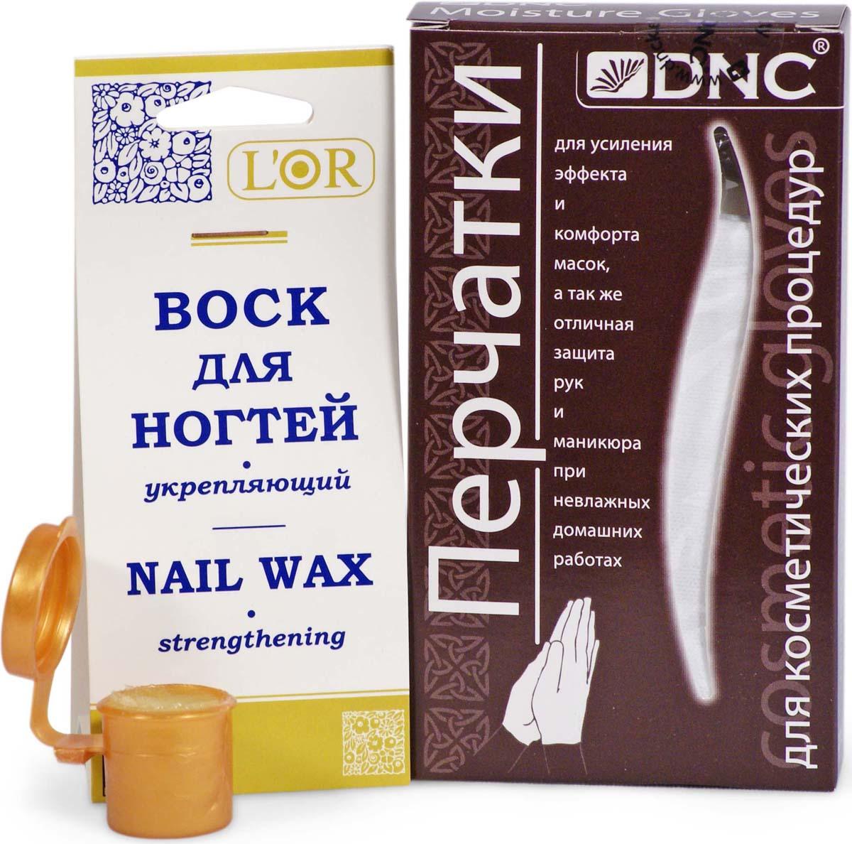 DNC Набор: Перчатки косметические, Воск для ногтей укрепляющий L'Or, 5 мл dnc воск для ногтей полирующий 5 мл