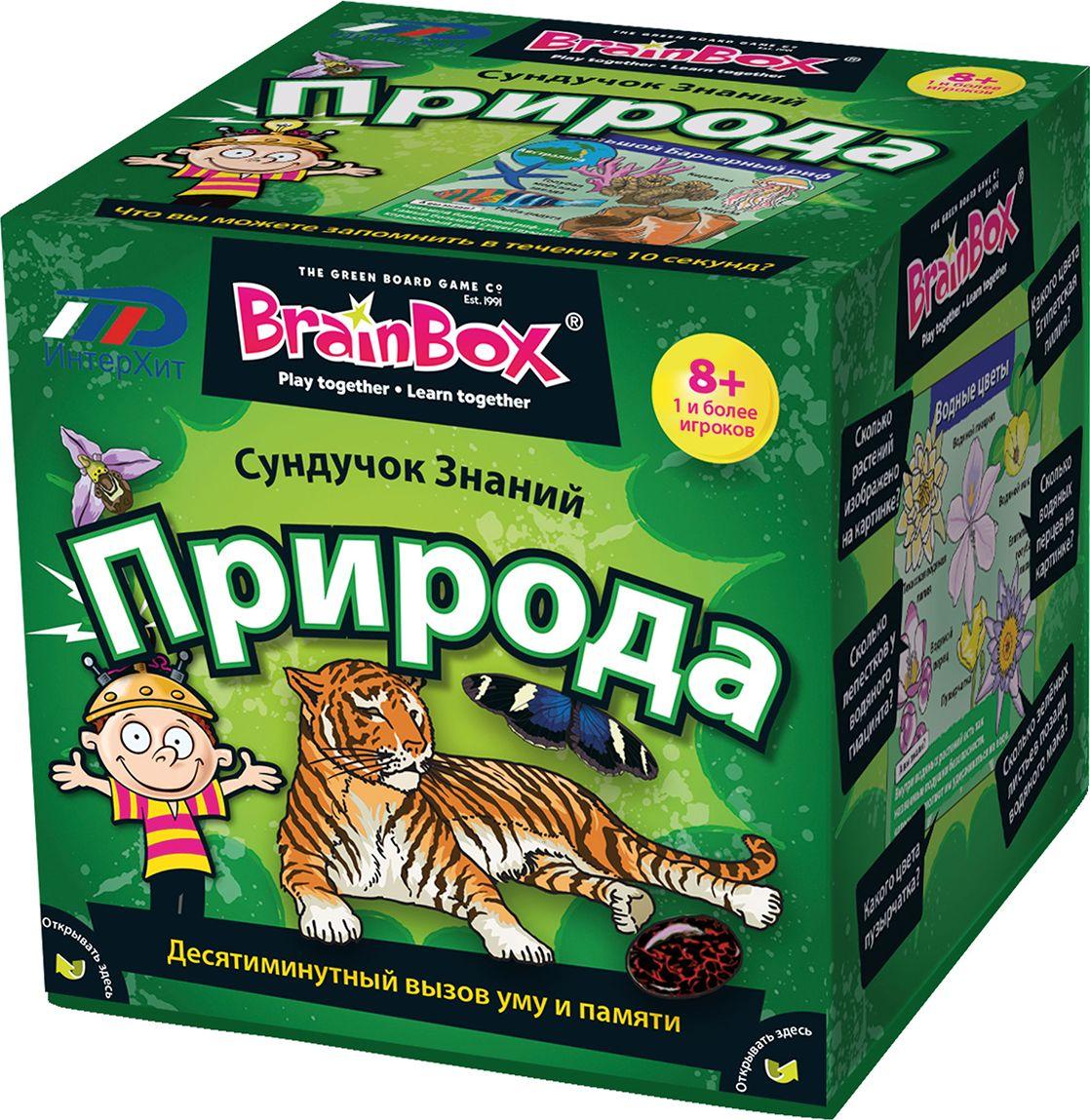 BrainBox Обучающая игра Природа
