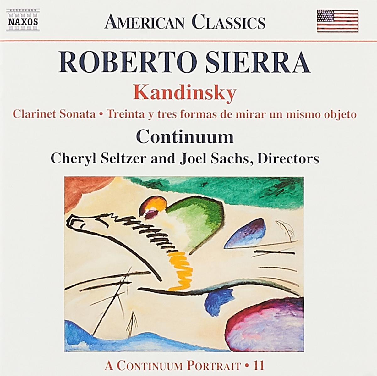 Wassily Kandinsky Kandinsky. Sonata For Clarinet And Piano. Treinta Y Tres Formas De Mirar Un Mismo Objeto mismo ремень