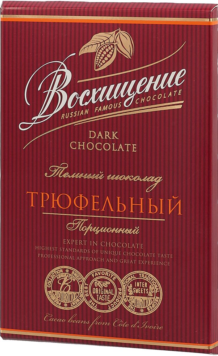 Волшебница Восхищение темный шоколад трюфельный, 100 г