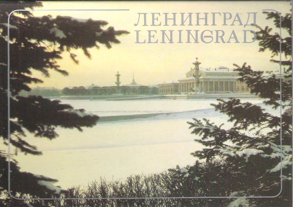 Ленинград / Leningrad (набор из 15 открыток) ленинград leningrad набор из 16 открыток