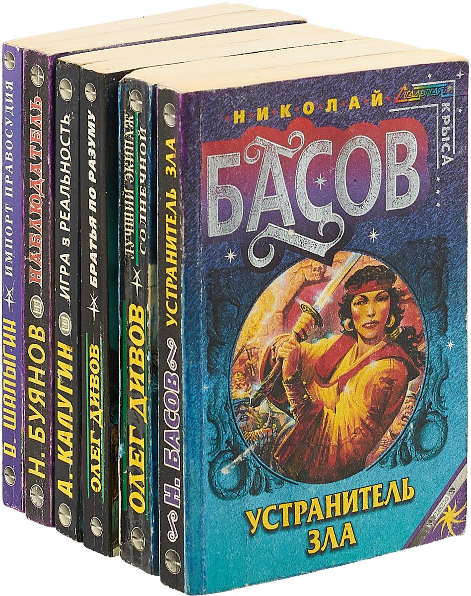 Серия Стальная крыса (комплект из 6 книг) коллектив авторов серия maestros de la pintura mundial комплект из 6 книг