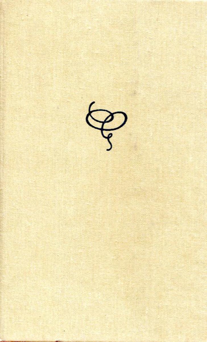 Богатые тоже плачут. В 3 книгах. Книга 3 крамер м мое жестокое счастье или принцессы тоже плачут