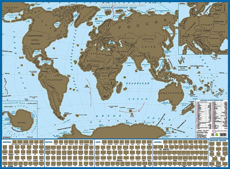 Карта мира с флагами со стираемым слоем