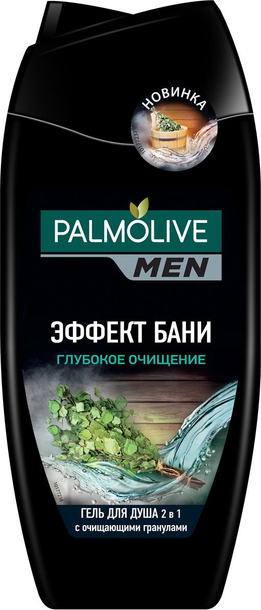 Palmolive Men Гель для душа 2 в 1 с очищающими гранулами для тела и лица