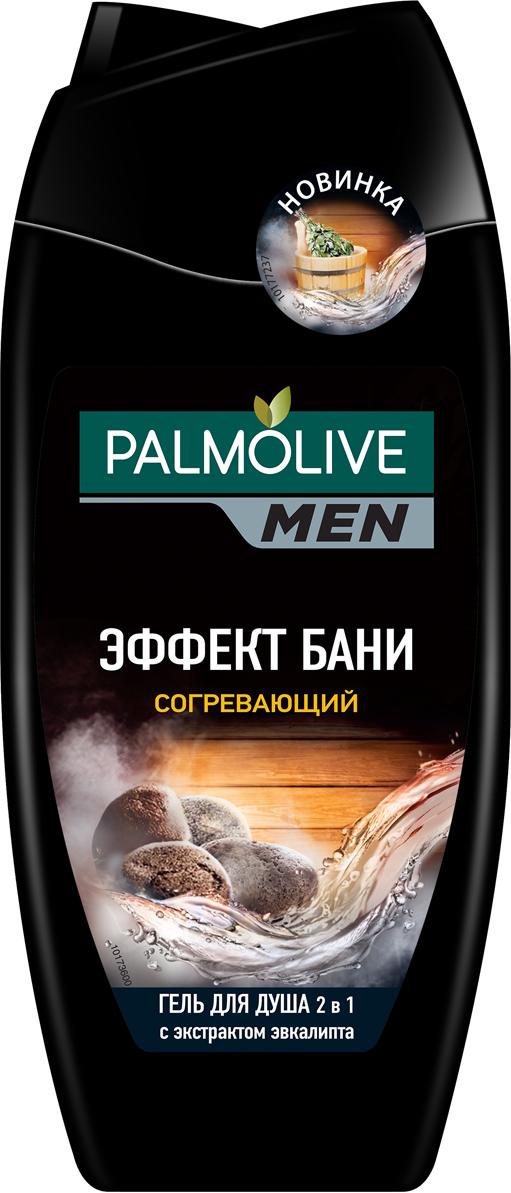 Palmolive Men Гель для душа 2 в 1 с экстрактом эвкалипта для тела и лица