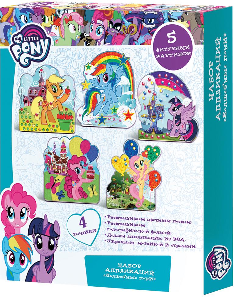 My Little Pony Набор аппликаций Волшебные Пони 5 шт
