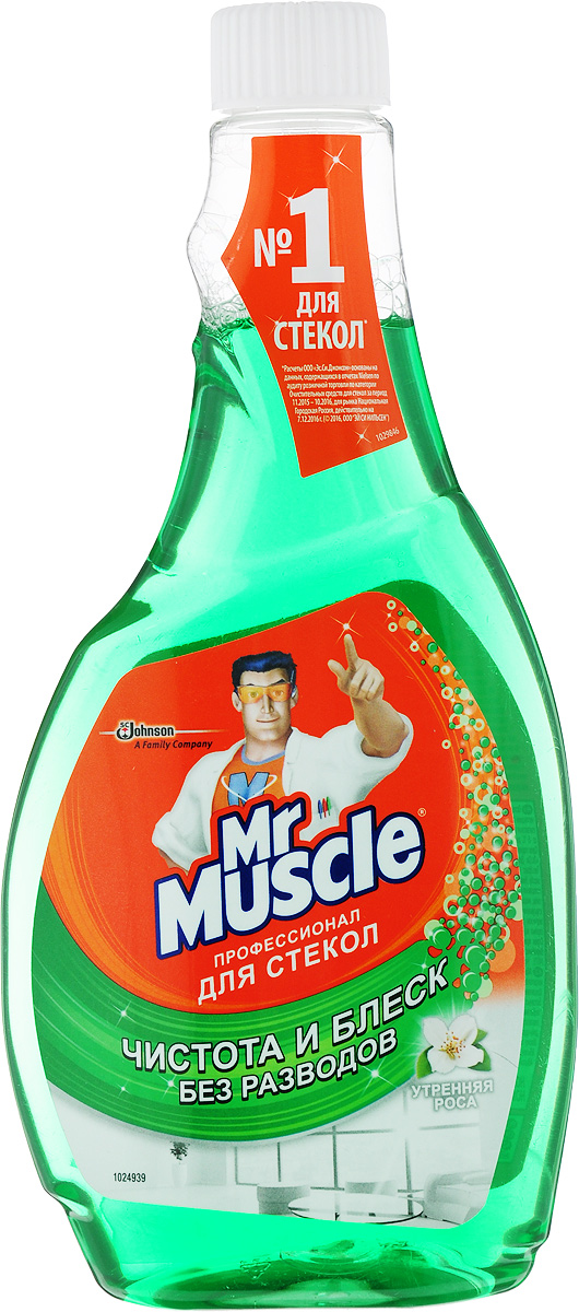 Средство для мытья стекол Mr Muscle, 500 мл mr muscle page 9
