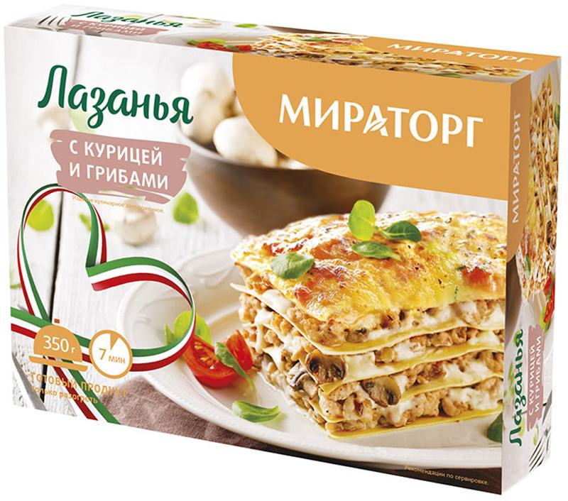 Лазанья с курицей и грибами Мираторг, 350 г Мираторг
