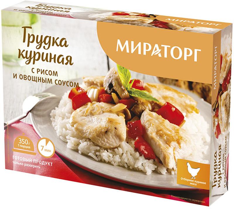 Грудка куриная с рисом и овощным соусом Мираторг, 350 г Мираторг