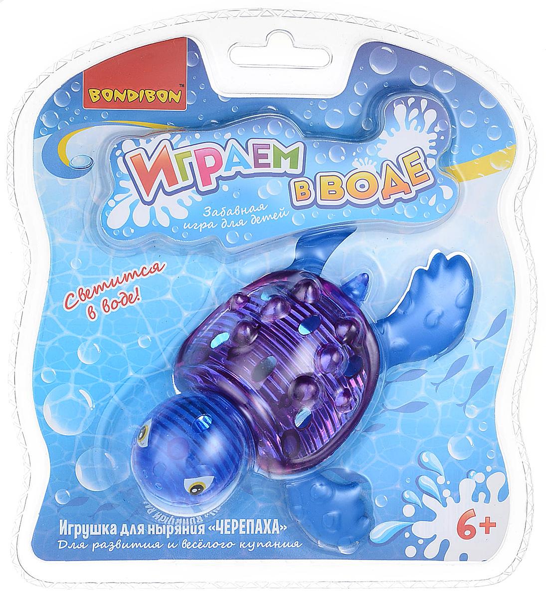 Bondibon Игрушка для ванной Играем в воде Черепаха цвет синий фиолетовый bondibon игрушка для ванной играем в воде утенок цвет желтый