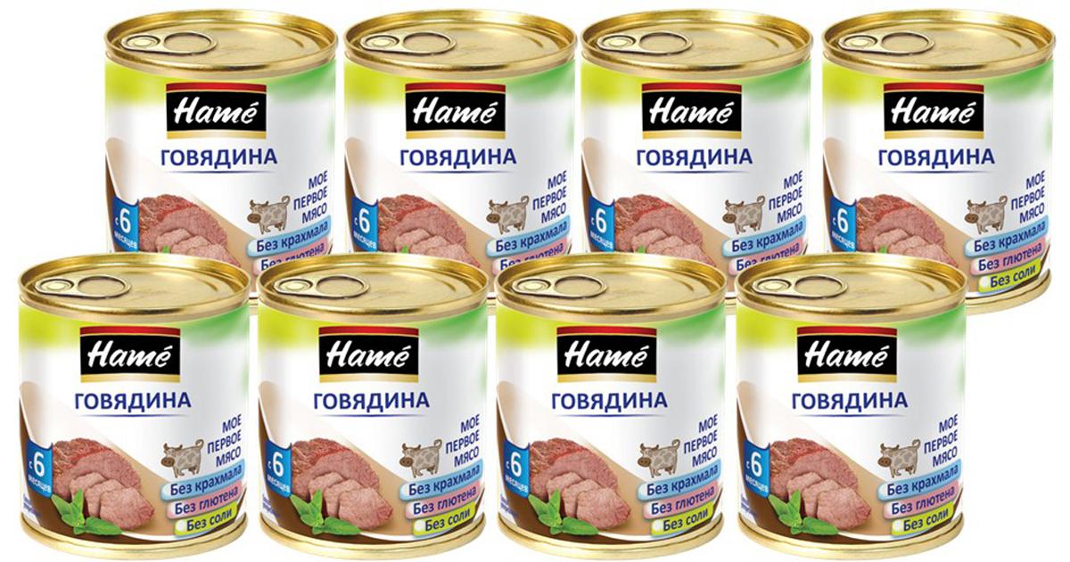 Hame пюре говядина мясное, 8 шт по 100 г пюре для детей ам ам индейка мясное для раннего возраста 8 шт по 100 г