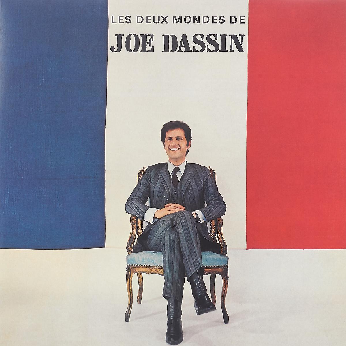 Джо Дассен Joe Dassin. Les Deux Mondes De Joe Dassin (LP) joe dassin joe dassin joe dassin
