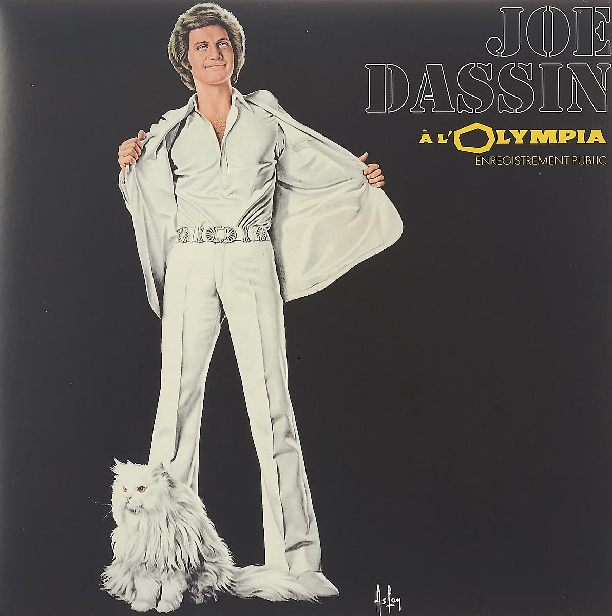 Джо Дассен Joe Dassin. A L'Olympia (2 LP) джо хендерсон joe henderson mode for joe lp
