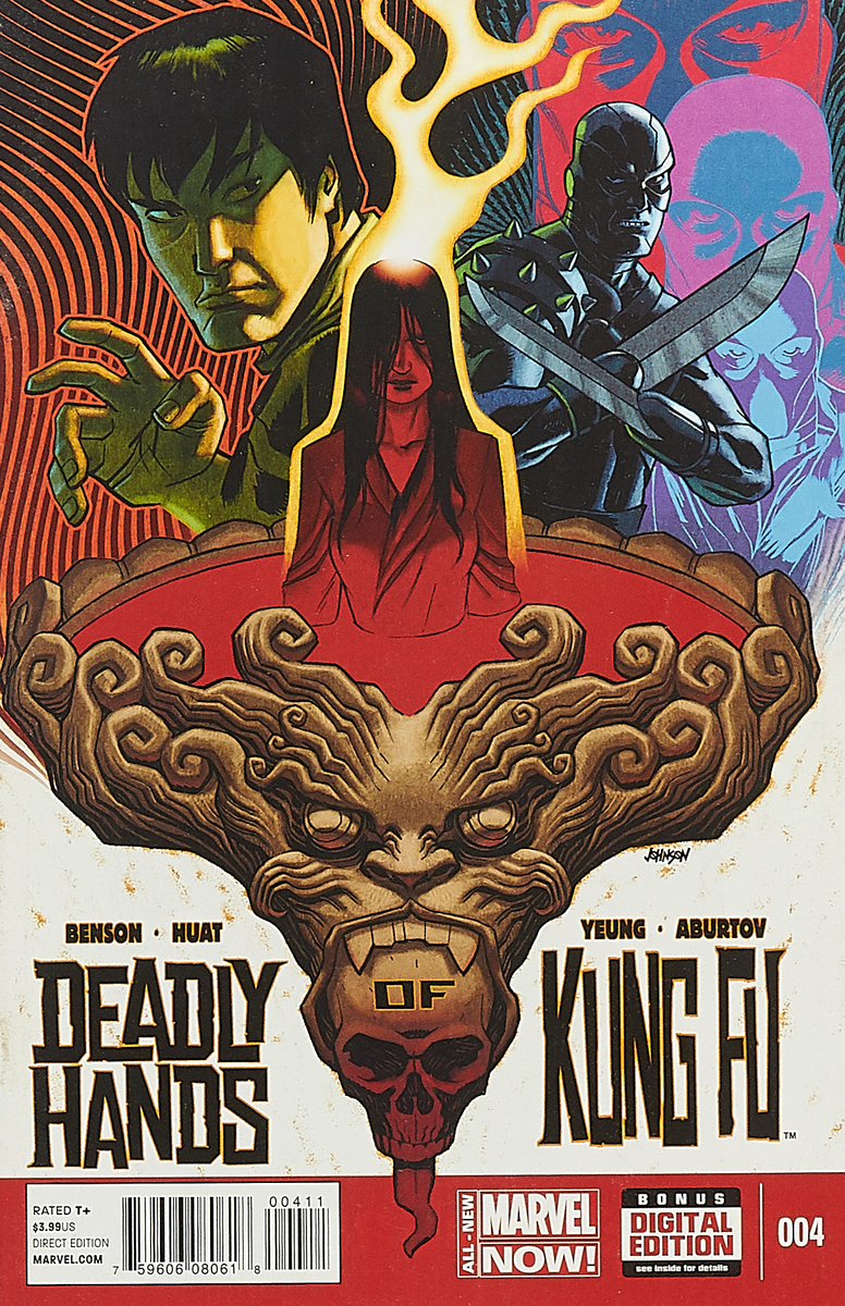 Mike Benson, Tan Eng Huat Deadly Hands of Kung Fu #4