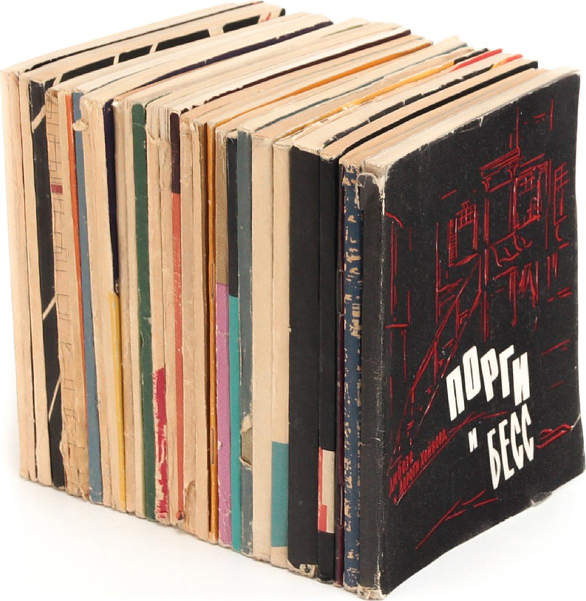 Серия Современная зарубежная драматургия (комплект из 28 книг) серия современная авантюра комплект из 10 книг