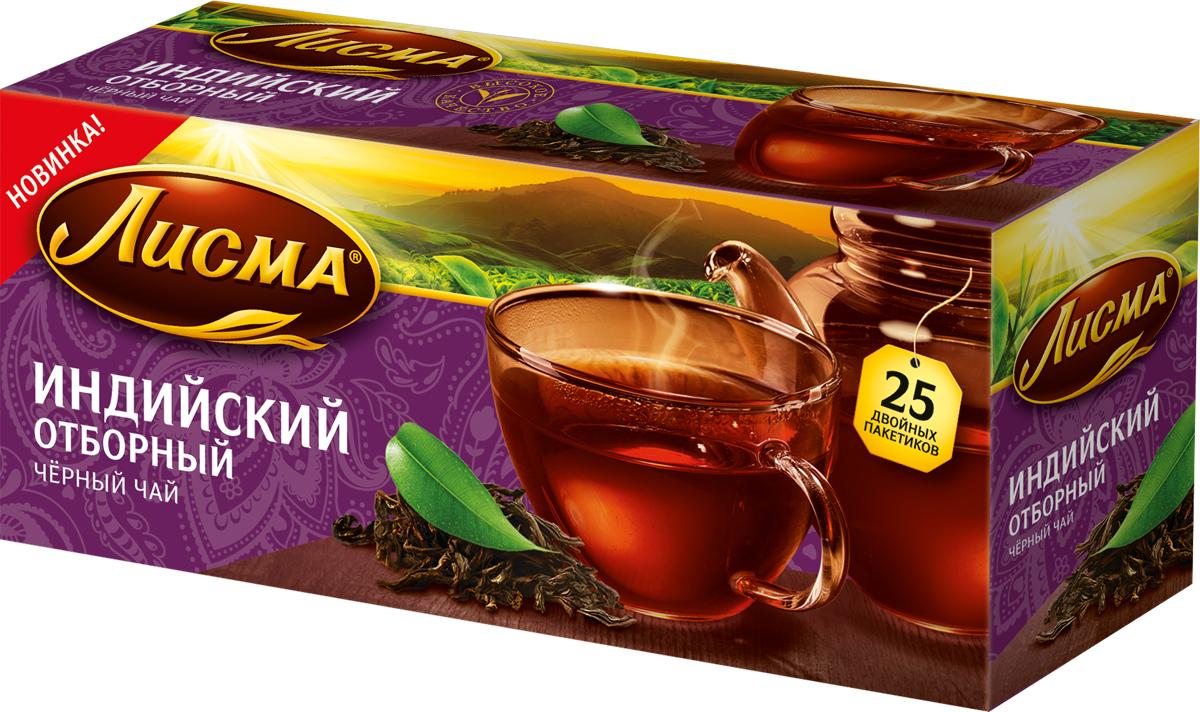 Лисма чай индийский отборный в пакетиках, 25 шт100548Индийский чай с плантаций Ассама, который растет в более высокогорных горах.