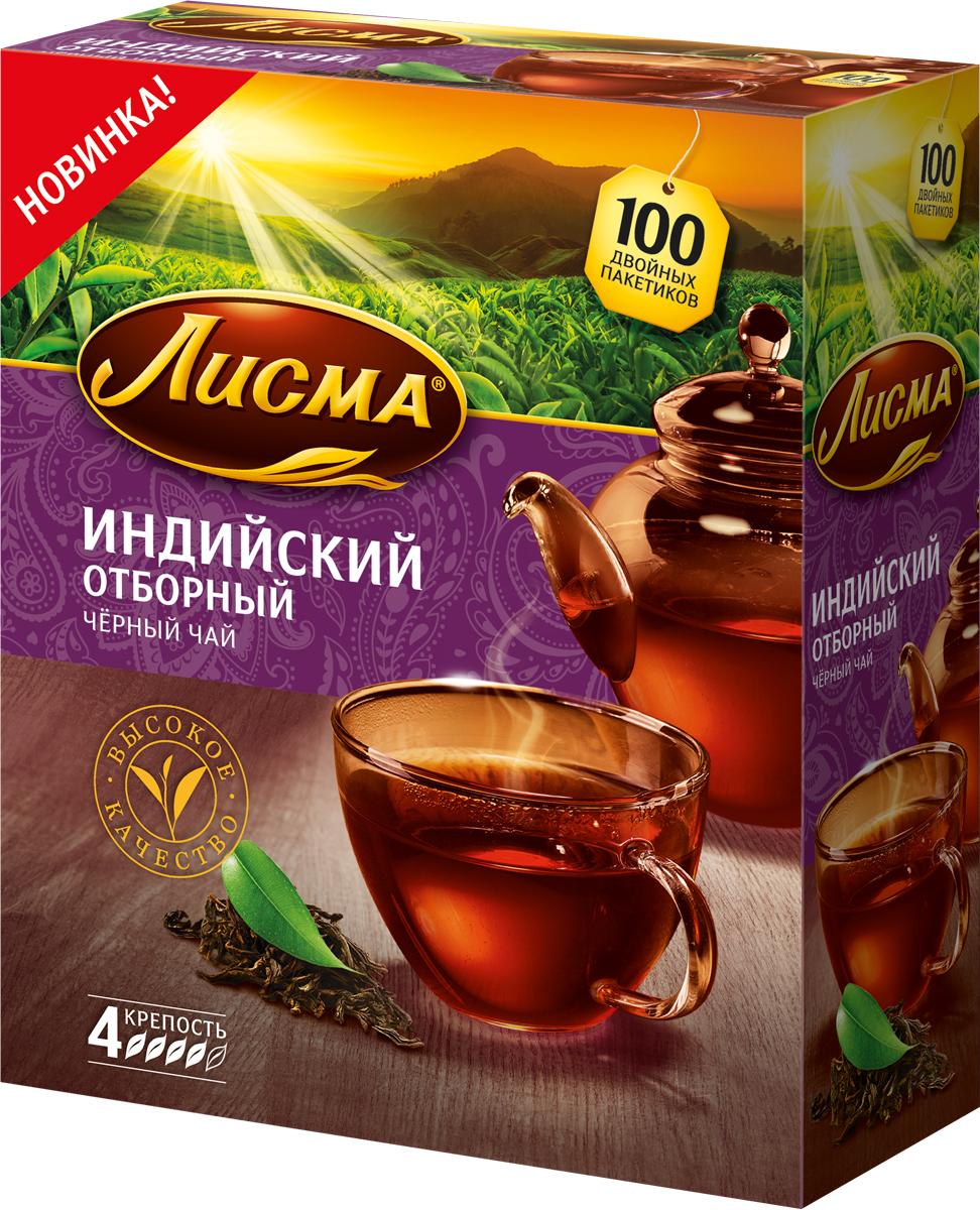 Лисма чай индийский отборный в пакетиках, 100 шт императорский чай классический индийский 100 шт