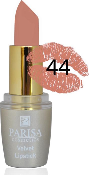 Фото - Parisa Помада для губ Mate Velvet, тон №44 обольщение, 3,8 г parisa помада для губ mate velvet тон 10 персиковый натурель 3 8 г