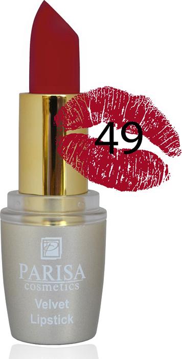 Фото - Parisa Помада для губ Mate Velvet, тон №49 кофейный десерт, 3,8 г parisa помада для губ mate velvet тон 54 гранатовый иней 3 8 г