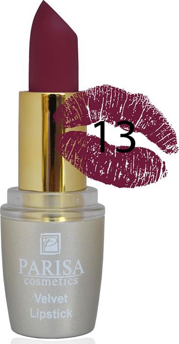 Фото - Parisa Помада для губ Mate Velvet, тон №13 вишневая сладость, 3,8 г parisa помада для губ mate velvet тон 54 гранатовый иней 3 8 г
