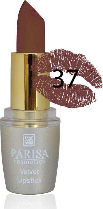Фото - Parisa Помада для губ Mate Velvet, тон №37 горячий шоколад, 3,8 г parisa помада для губ mate velvet тон 54 гранатовый иней 3 8 г