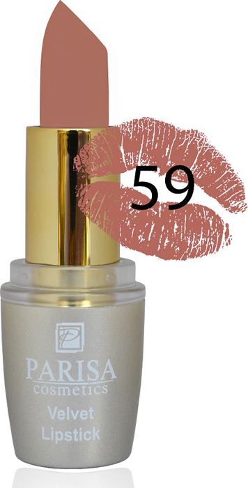 Фото - Parisa Помада для губ Mate Velvet, тон №59 кофейный беж, 3,8 г parisa помада для губ mate velvet тон 10 персиковый натурель 3 8 г