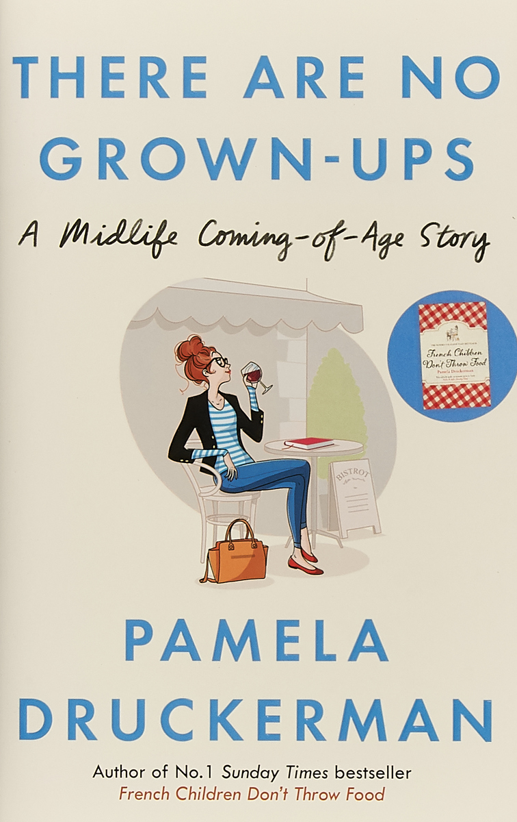 There Are No Grown-Ups: A midlife coming-of-age story colouring for grown ups