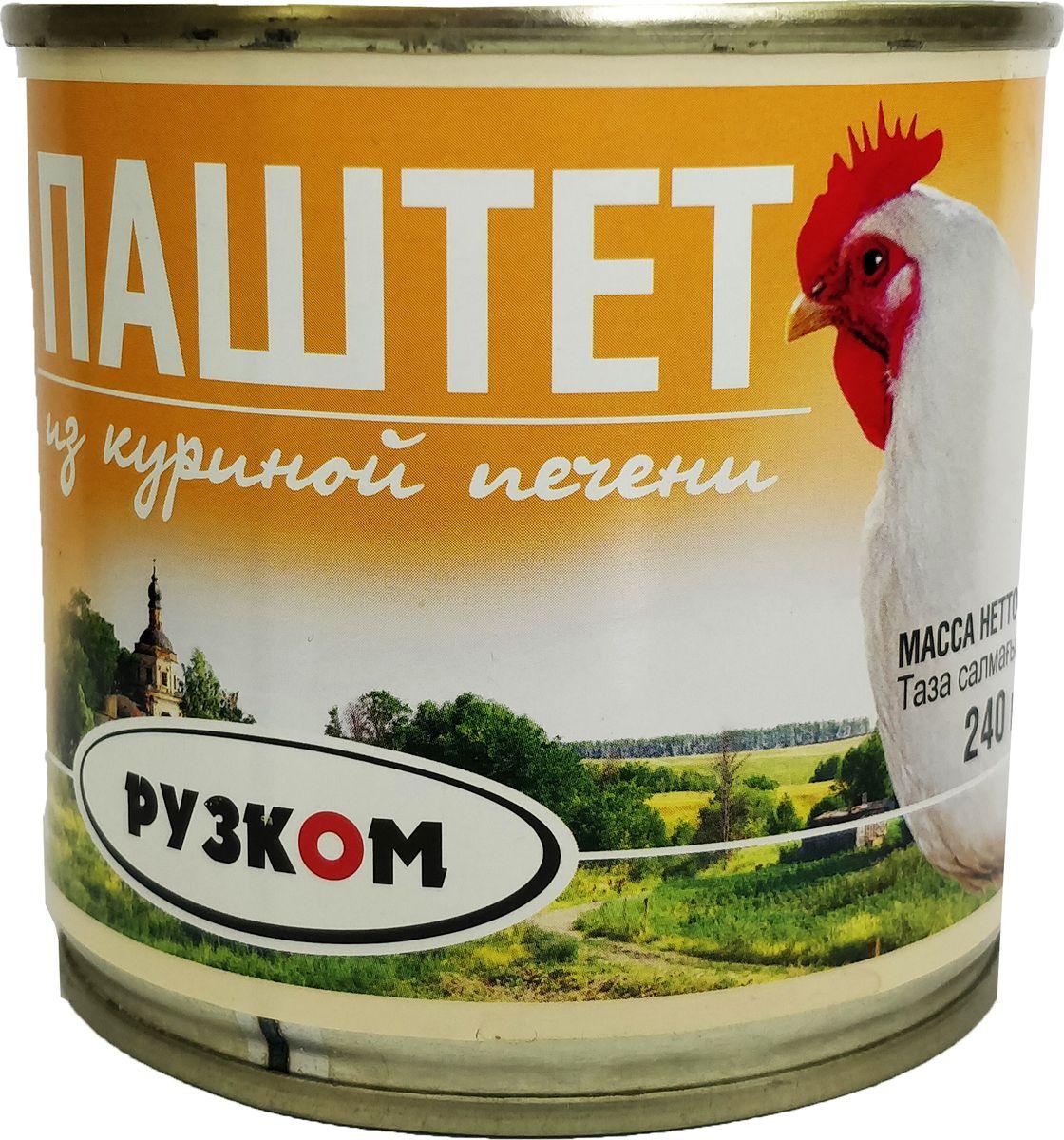 Рузком паштет из куриной печени литография, 240 г цены онлайн