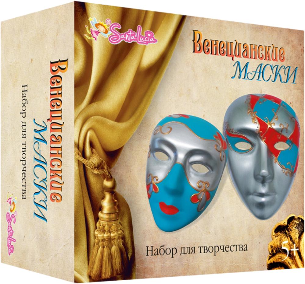 Santa Lucia Набор для росписи Венецианские маски