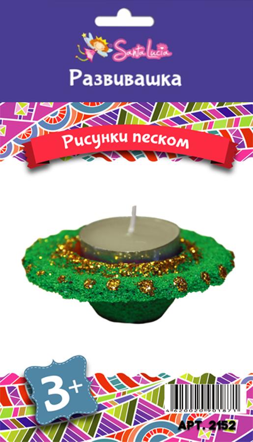 Набор для изготовления свечей Santa Lucia