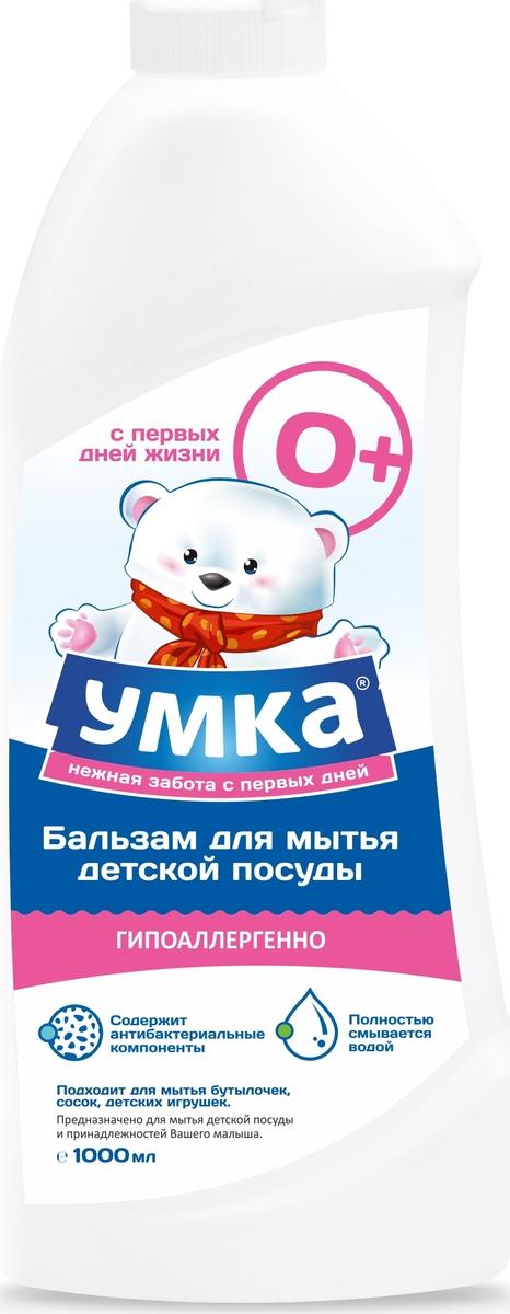 Умка Средство для мытья детской посуды и принадлежностей 1000 мл