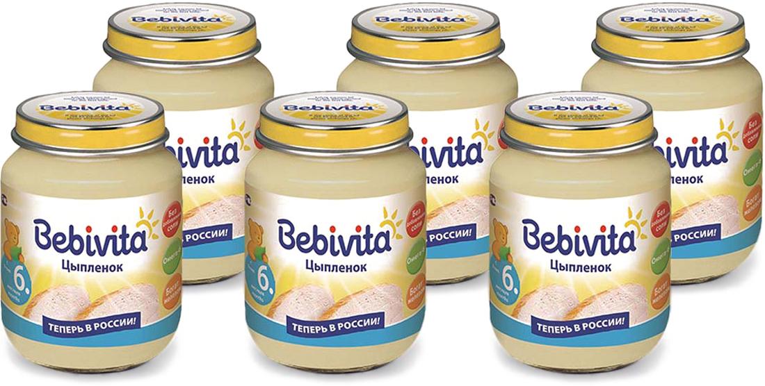 Bebivita пюре цыпленок, с 6 месяцев, 6 шт по 100 г