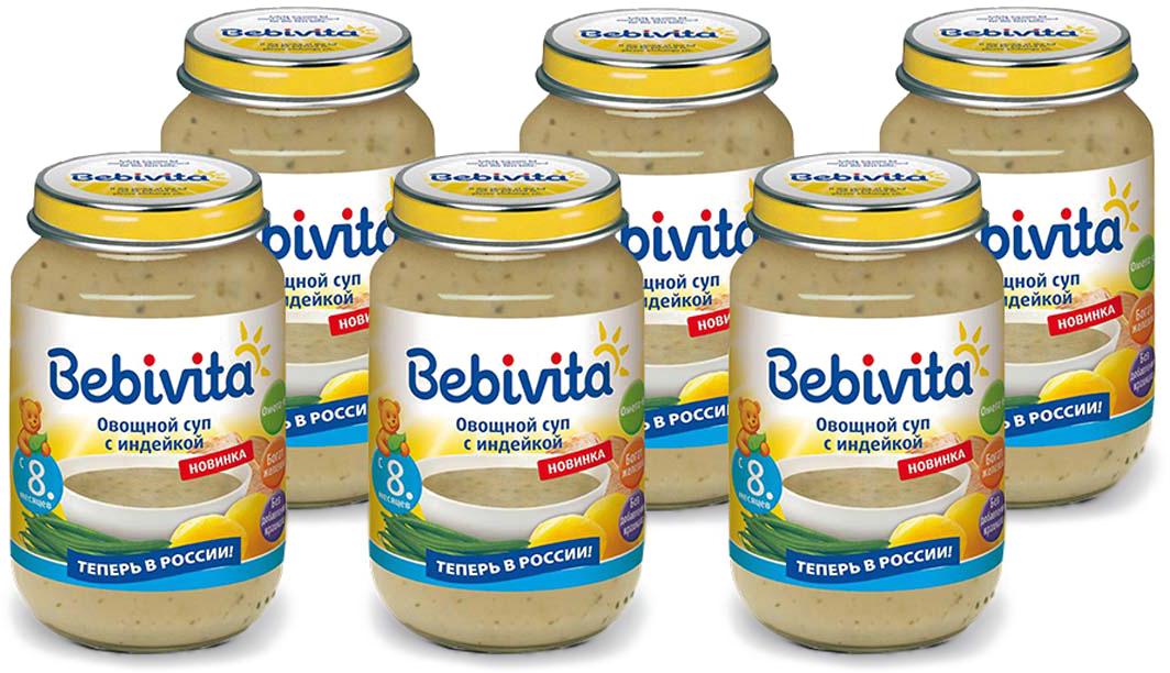 Bebivita суп-пюре овощной с индейкой, с 8 месяцев, 6 шт по 190 г