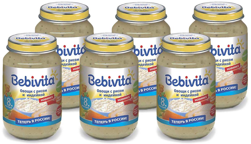 Bebivita пюре овощи с рисом и индейкой, с 8 месяцев, 6 шт по 190 г