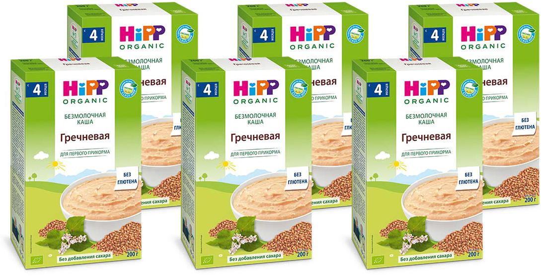 Hipp каша гречневая с 4 месяцев, 6 шт по 200 г каша hipp безмолочная гречневая с 4 мес 200 гр