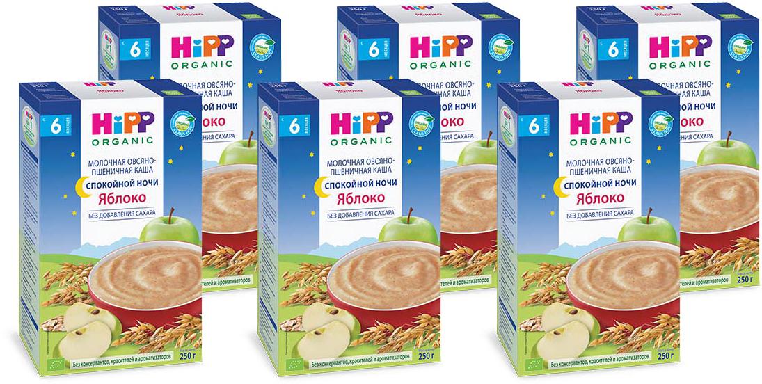 Hipp каша молочная Спокойной ночи овсяно - пшеничная с яблоком, с 6 месяцев, 6 шт по 250 г hipp каша зерновая спокойной ночи овсяная с бананами и мелиссой с 6 месяцев 200 г