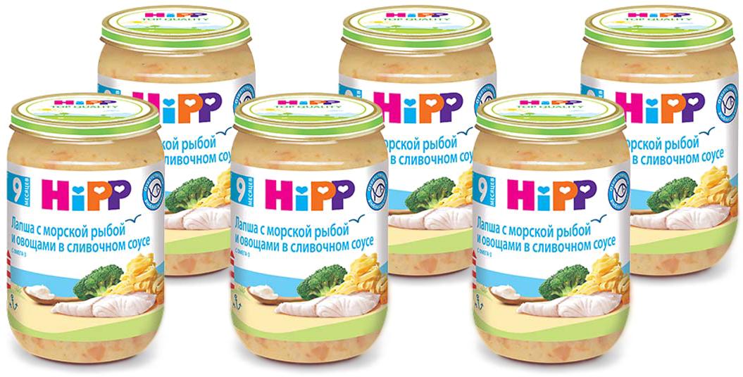 Hipp пюре лапша с морской рыбой и овощами в сливочном соусе, с 9 месяцев, 6 шт по 220 г пюре hipp лапша с морской рыбой и овощами в сливочном соусе с 9 мес 220 гр