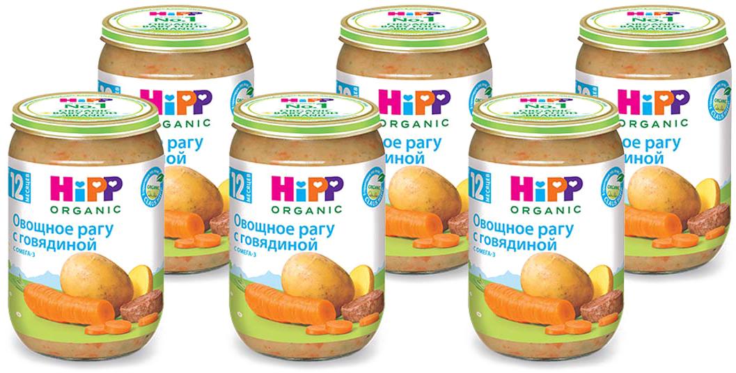 Hipp пюре овощная смесь с говядиной, с 12 месяцев, 6 шт по 220 г